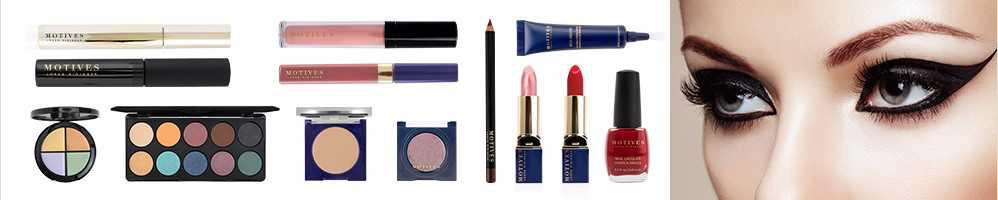 Earn 2.0% Cash Back from Ebates.ca with Motives Cosmetics Coupons, Promo Codes